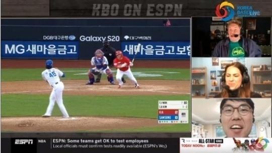 미국 최대 스포츠방송채널인 ESPN의 KBO리그 중계 열기가 식어가고 있다. 사진은 ESPN의 KBO리그 중계모습.