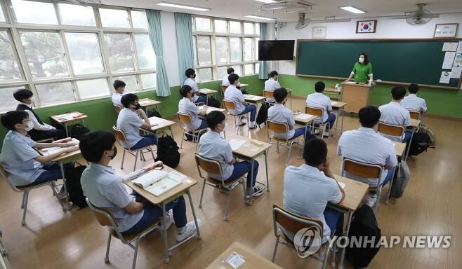 고1 교실 [연합뉴스 자료사진]