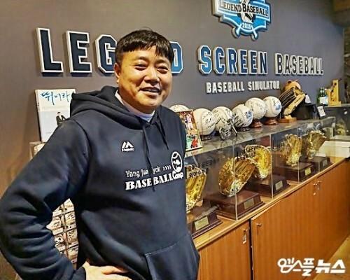 수많은 상을 휩쓸었던 양준혁 위원에게 아들이 생긴다면 야구인 2세로서 활약에 기대감이 커질 전망이다(사진=엠스플뉴스)