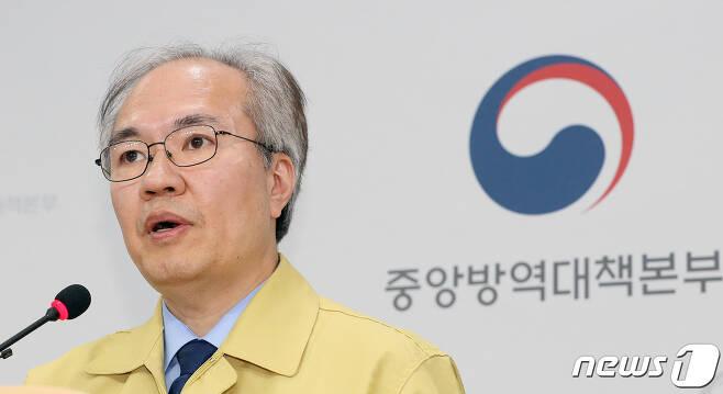 권준욱 중앙방역대책본부 부본부장. 2020.04.28/뉴스1 © News1 장수영 기자