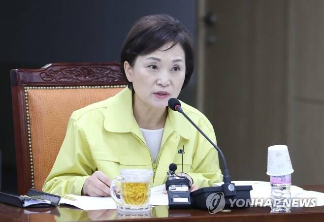 김현미 국토교통부 장관 [연합뉴스 자료사진]