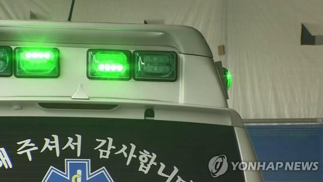 구급차 [연합뉴스TV 제공]