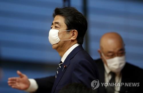 아베 신조 일본 총리 [EPA=연합뉴스 자료사진]