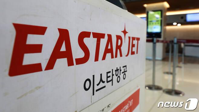 지난 6월29일 오후 김포공항 국내선 이스타항공 발권장의 모습. 2020.6.29/뉴스1 © News1 정진욱 기자