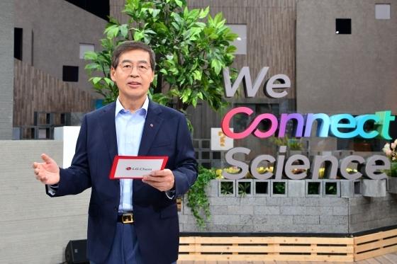 신학철 LG화학 부회장이 지난 5월 7일 디지털생중계를 통해 '더 나은 미래를 위해 과학을 인류의 삶에 연결합니다(We connect science to life for a better future)'라는 내용의 LG화학 새 비전을 선포하고 있다./사진제공=LG화학