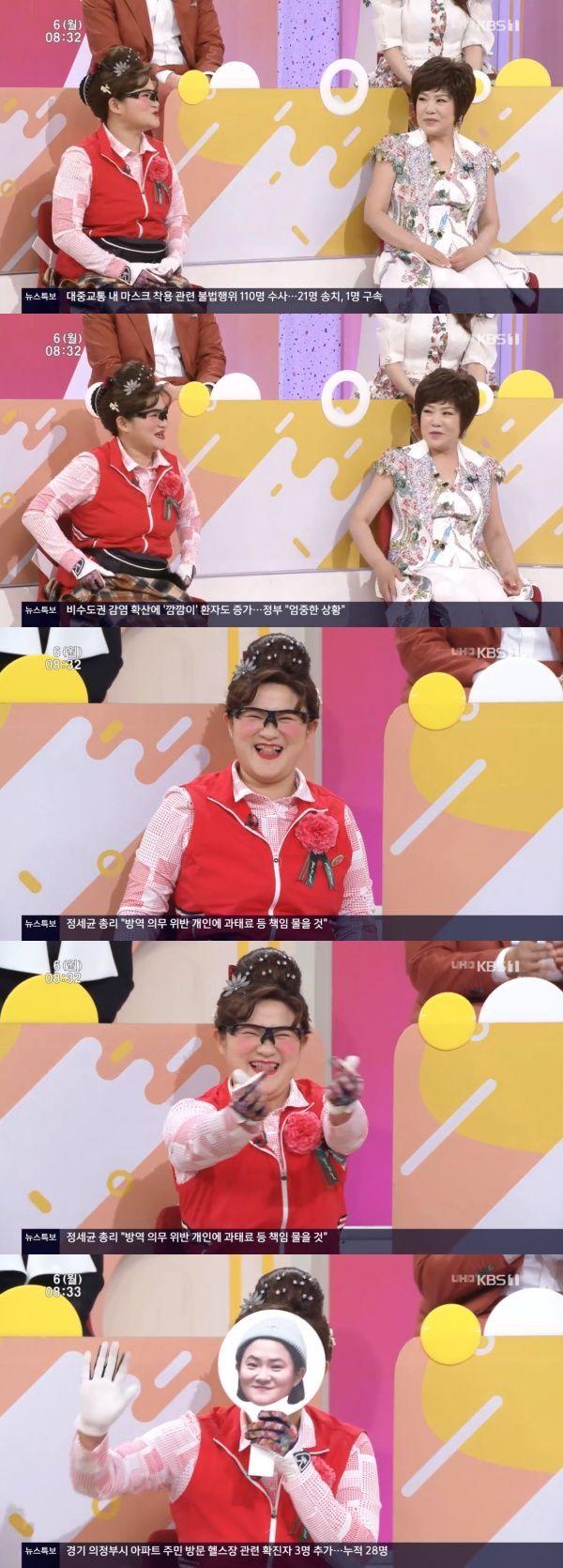 김다비 김신영 김연자 / 사진=KBS1 아침마당