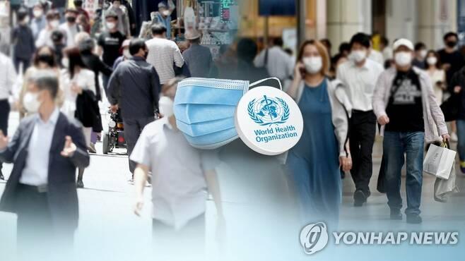 전염병 창궐 우려에 긴장하는 지구촌[연합뉴스TV 제공]
