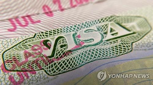 미 온라인 수업 유학생 비자 취소 발표에 한국 유학생들 '충격' [AFP=연합뉴스]