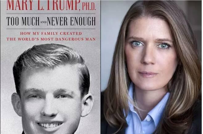 도널드 트럼프 미국 대통령의 조카 메리 트럼프의 책 <넘치는데 결코 만족을 모르는: 우리 집안은 어떻게 세계에서 가장 위험한 사람을 만들어냈나?>