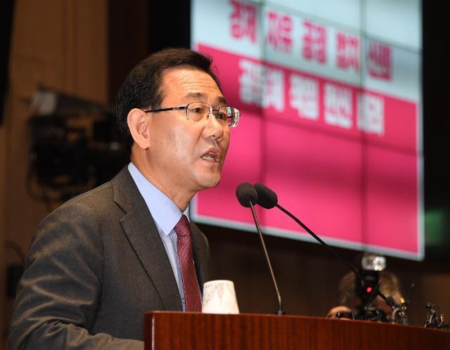 주호영 미래통합당 원내대표가 8일 국회에서 열린 의원총회에서 발언하고 있다. 오대근 기자