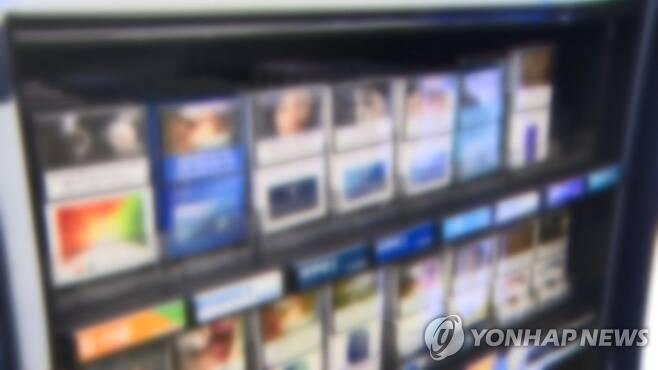 편의점 담배 판매대 [연합뉴스TV 제공]