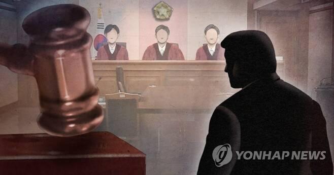 남성 재판(PG) [제작 최자윤] 일러스트