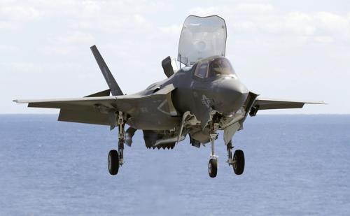 F35B 스텔스 전투기 [교도=연합뉴스 자료사진]