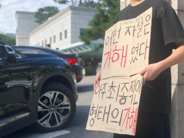 10일 오후 박원순 서울시장의 빈소가 마련된 서울대병원 장례식장 앞에서 한 여성이 박 시장의 성추행 의혹을 비판하는 1인 시위를 진행 중이다. 이승엽 기자
