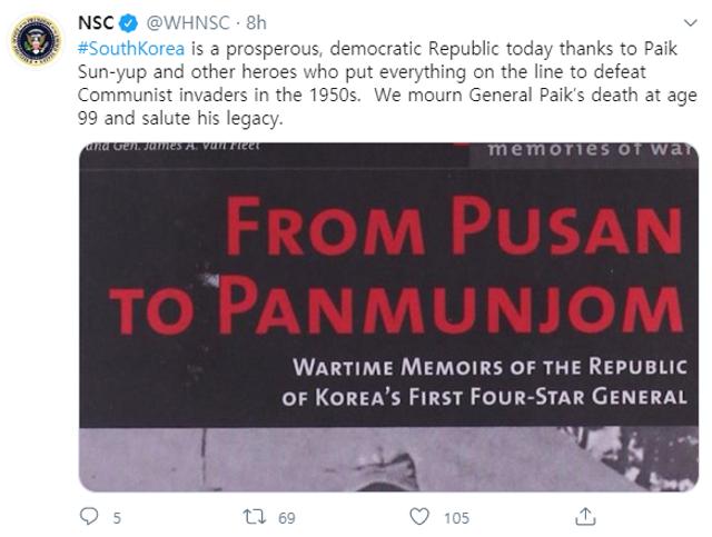 미국 백악관 국가안보회의(NSC)가 백선엽 예비역 육군 대장을 추모하는 트윗을 게시했다. 트위터 캡처