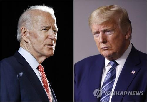 트럼프 대통령(오른쪽)과 바이든 전 부통령 [AP=연합뉴스]