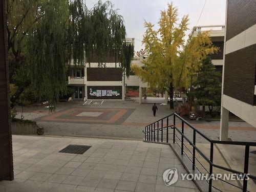 서울대 인문대 [연합뉴스 자료사진]