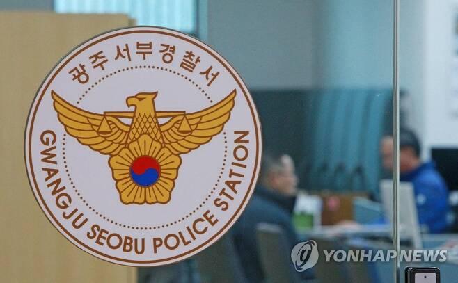 광주 서부경찰서 촬영 정회성
