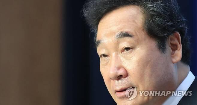 이낙연 의원 [연합뉴스 자료사진]