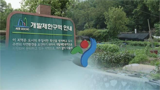 정부, 그린벨트 해제도 '고심'…서울시는 '반대' (사진=연합뉴스 제공)