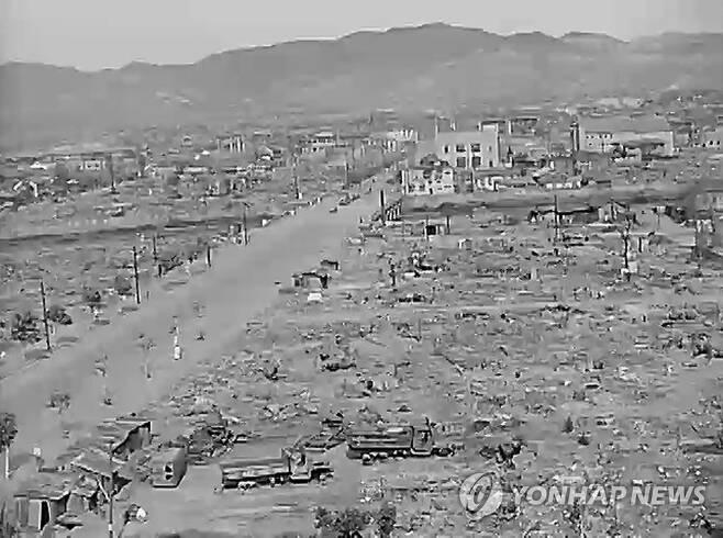 한국전쟁 당시 폐허가 된 대전시내 (대전=연합뉴스) 2020.7.17 [대전시 제공. 재판매 및 DB 금지] kjunho@yna.co.kr