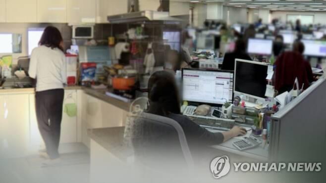 육아휴직(CG) [연합뉴스TV 제공]