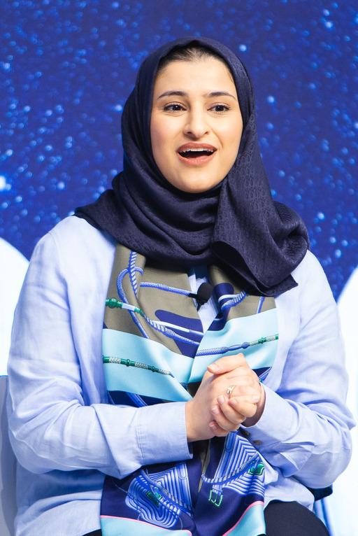 사라 알아미리