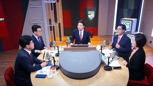 MBC '100분 토론' 방송 화면 캡처