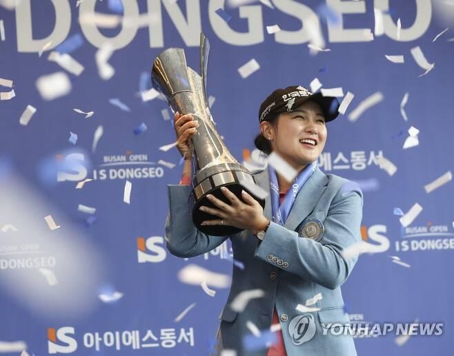 박현경 [연합뉴스 자료사진]