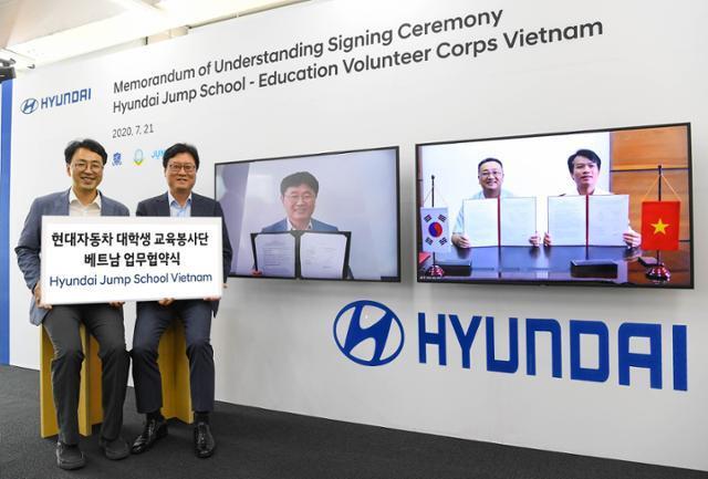 현대자동차는 22일(현지시간) 사단법인 점프, 베트남평화봉사단, 베트남국립하노이대학교와 함께 베트남 현지 대학생 교육 봉사단 운영을 위한 교육 사회공헌 사업 업무협약(MOU)를 체결했다. 현대자동차 제공