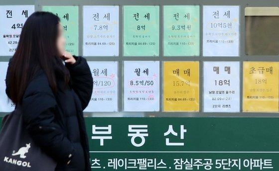 지난 2월 서울 강남 부동산중개업소에 붙은 매물 안내판. 연합뉴스