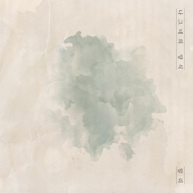 22일(수), 알리 CCM 미니 앨범 1집 '나그네의 양식' 발매 | 인스티즈