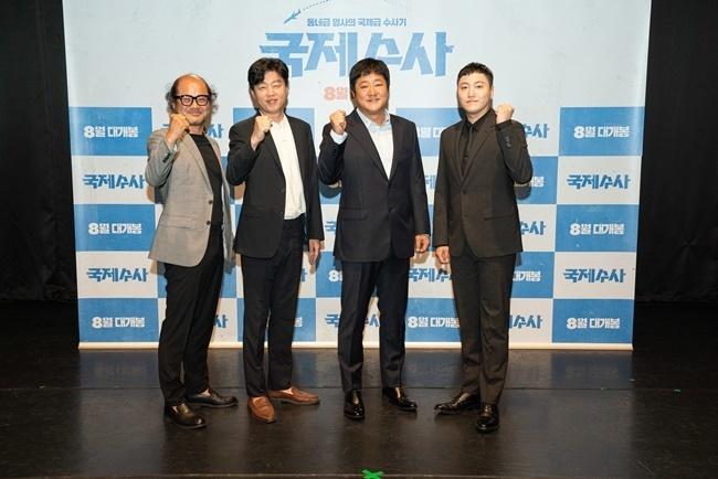 왼쪽부터 김상호, 김희원, 곽도원, 김대명