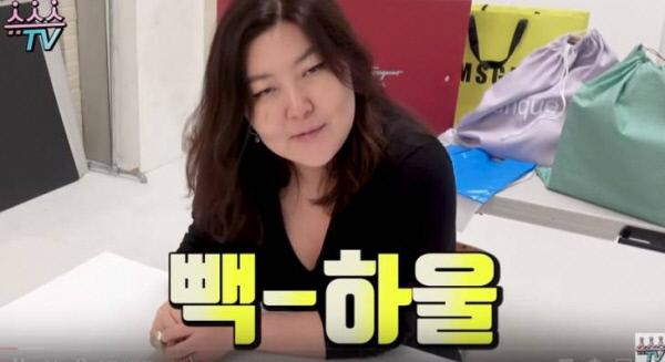 스타일리스트 한혜연의 '하울' 콘텐츠 이미지. 사진 유튜브 캡처