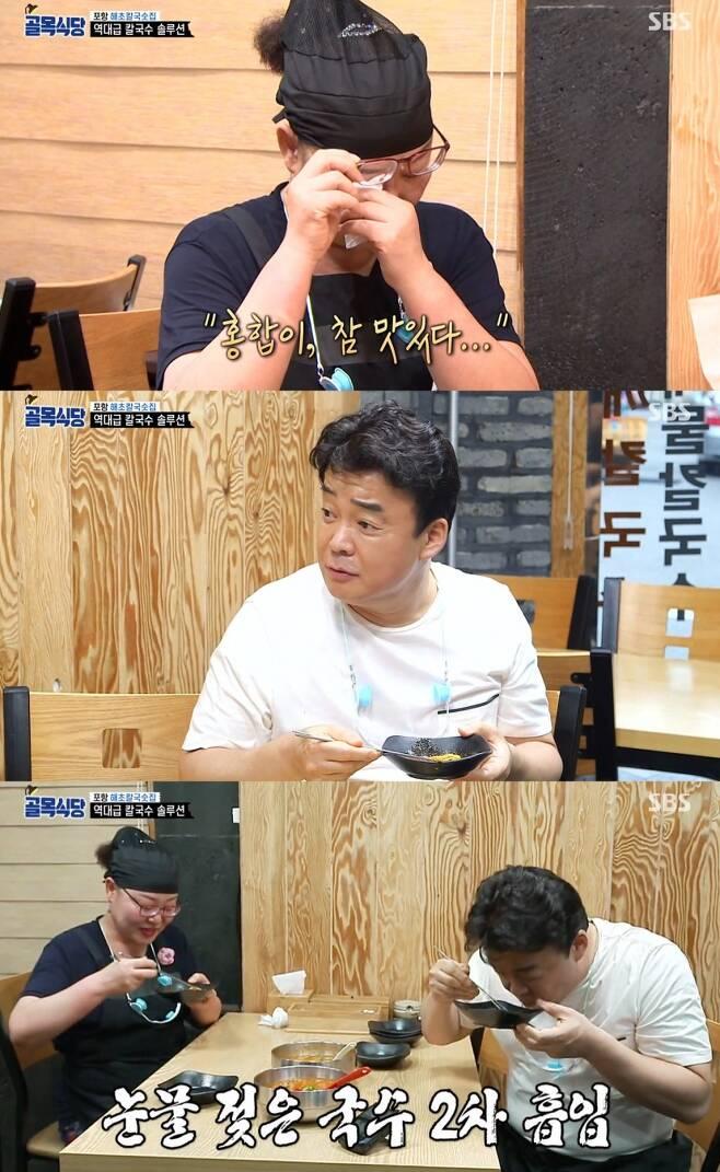 ▲ '백종원의 골목식당'. 출처| SBS 방송 캡처