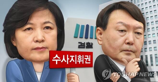 추미애 법무부장관 '수사지휘권' 발동 (PG) [김민아 제작] 사진합성·일러스트