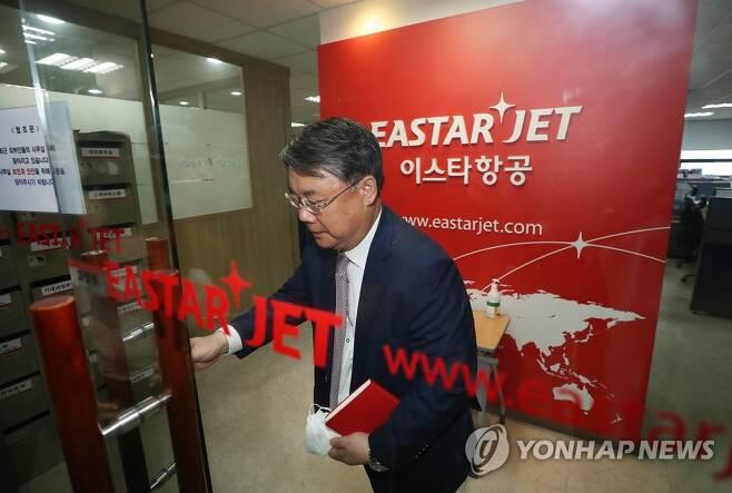 어두운 표정의 최종구 이스타항공 대표 [연합뉴스 자료사진]