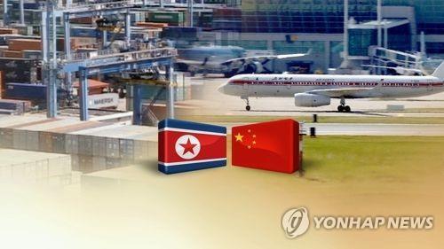 북·중 무역 [연합뉴스TV 제공]