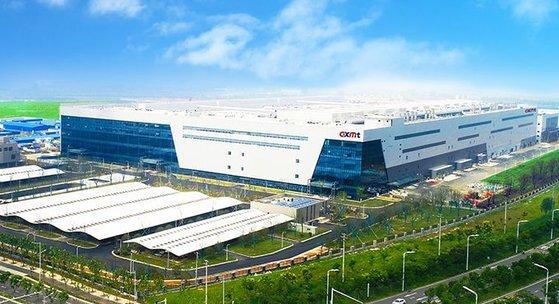중국 안후이성 허페이에 있는 CXMT 공장. [사진 CXMT]