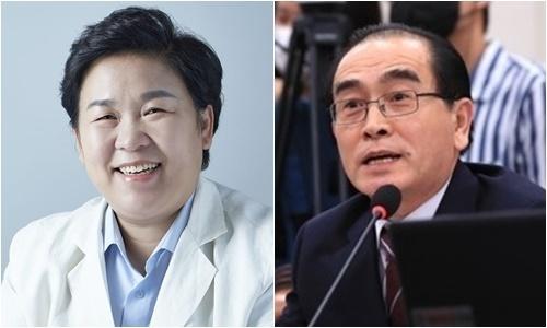 문정복 더불어민주당 의원(왼쪽, 페이스북)과 태영호 미래통합당 의원. 연합뉴스