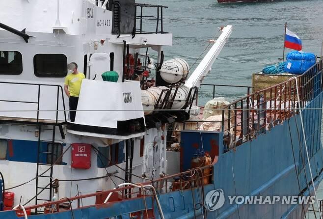 부산항 입항한 러시아 선박
