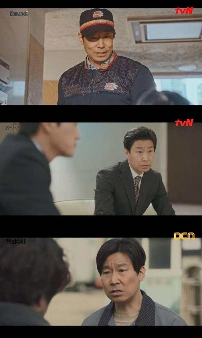 차건우는 올해 tvN 드라마 스테이지 '남편한테 김희선이 생겼어요', '화양연화 - 삶이 꽃이 되는 순간', OCN '번외수사'에 출연했다. (사진=각 방송 캡처)
