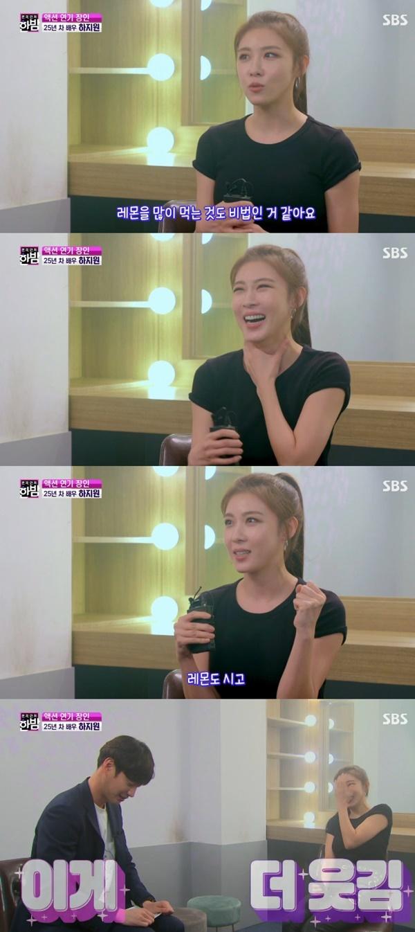 하지원 나이 / 사진=SBS 본격연예 한밤
