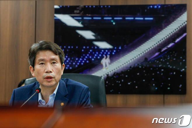 이인영 통일부 장관이 28일 오전 서울 종로구 정부서울청사에서 실·국장들과 브레인스토밍(자율토론)을 하기 전 인사말을 하고 있다. 2020.7.28/뉴스1 © News1 안은나 기자
