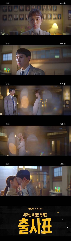 KBS캡처 © 뉴스1