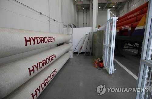 수소충전소 [연합뉴스 자료사진]