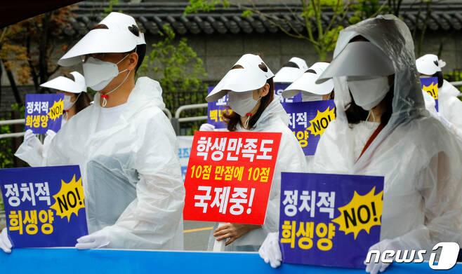 서울 종로구 서울시교육청 앞에서 지난달 25일 대원국제중 학부모들이 국제중 폐지 반대 시위를 하고 있다. /뉴스1 © News1 안은나 기자