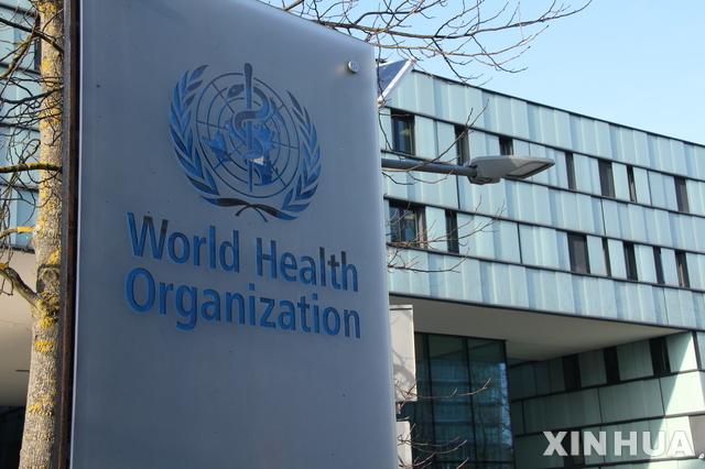 [제네바=신화/뉴시스] 스위스 제네바에 있는 세계보건기구(WHO) 본부 전경.