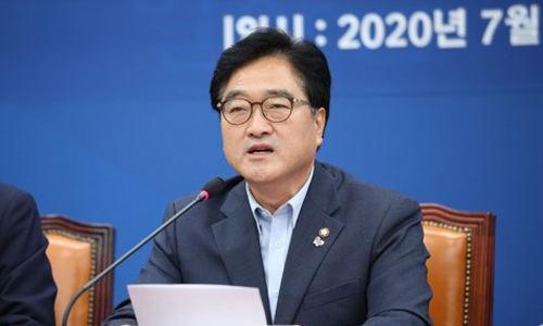 우원식 더불어민주당 의원. 연합뉴스
