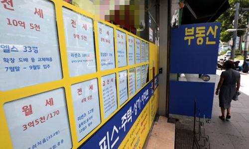 30일 서울 송파구 한 부동산중계업소에 부동산 매물정보가 붙어 있다. 뉴스1